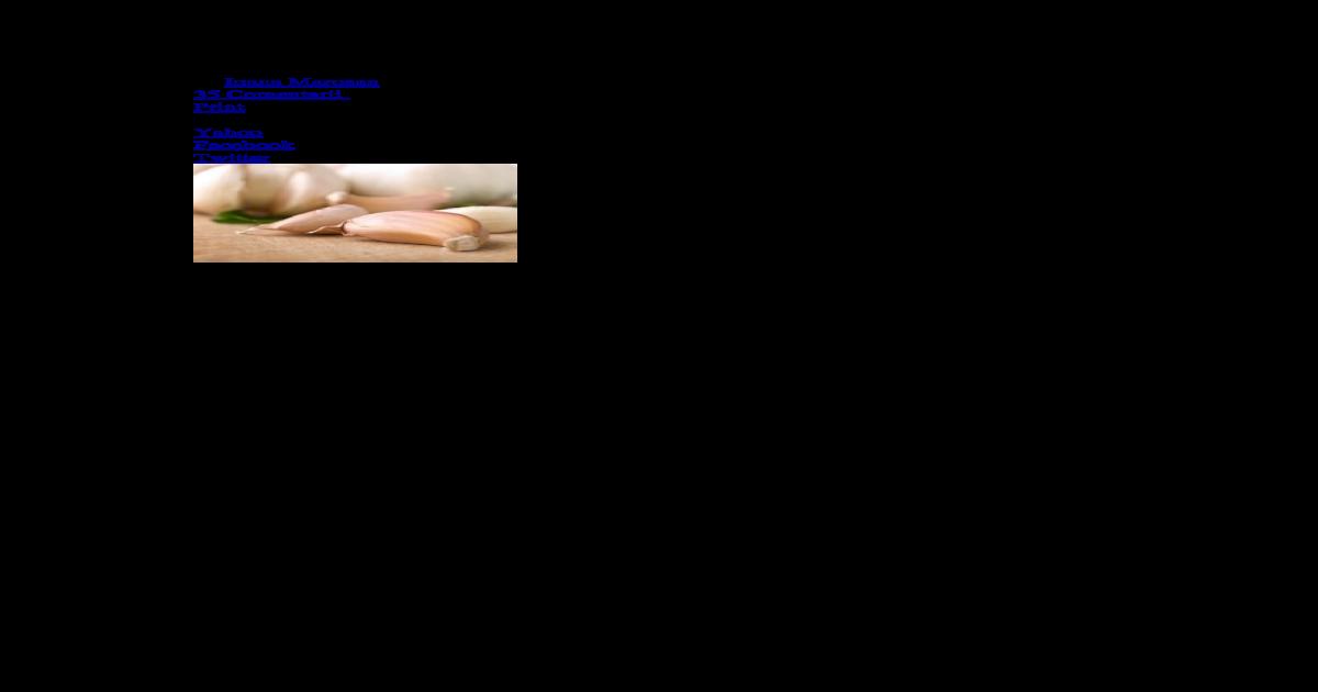 tratamentul paraziților și prevenirea bolilor