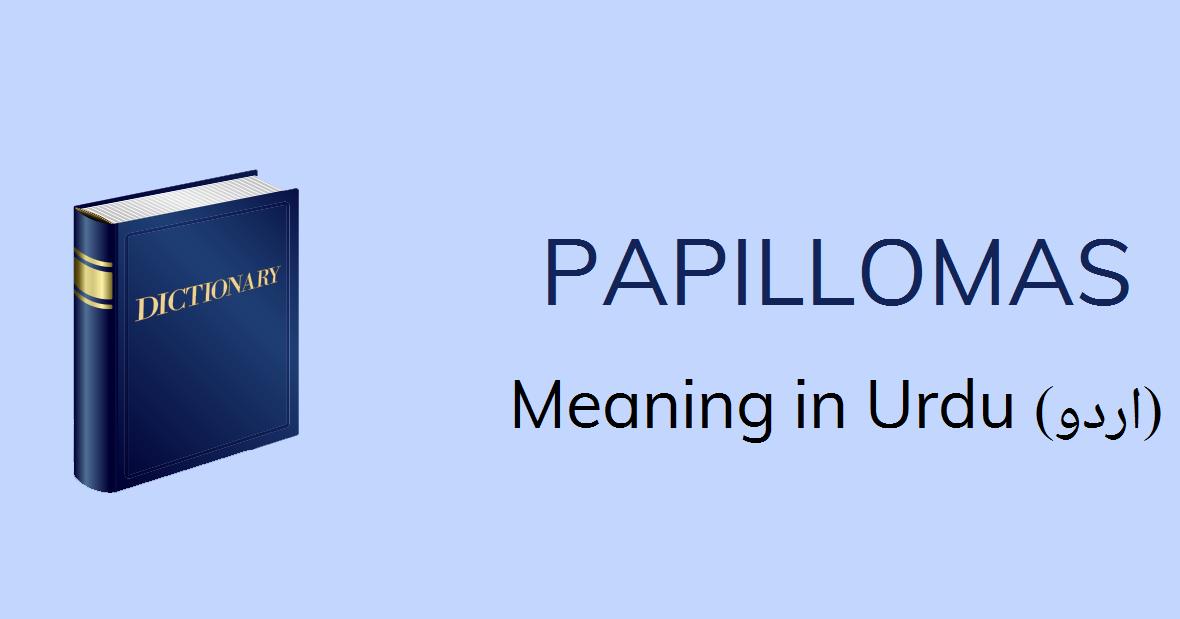 papilloma literal meaning papillomavirus femme cancer