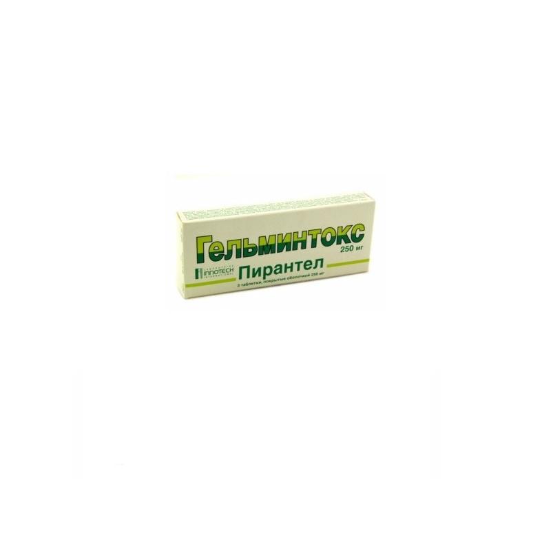 medicament antihelmintic pentru oameni