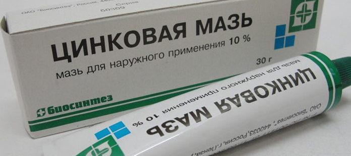 simptomele viermilor la medicamentele pentru adulți