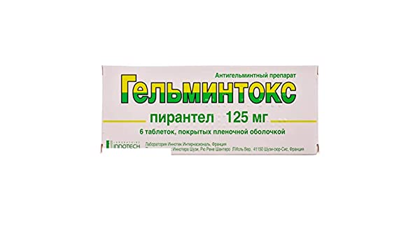 helmintox uses