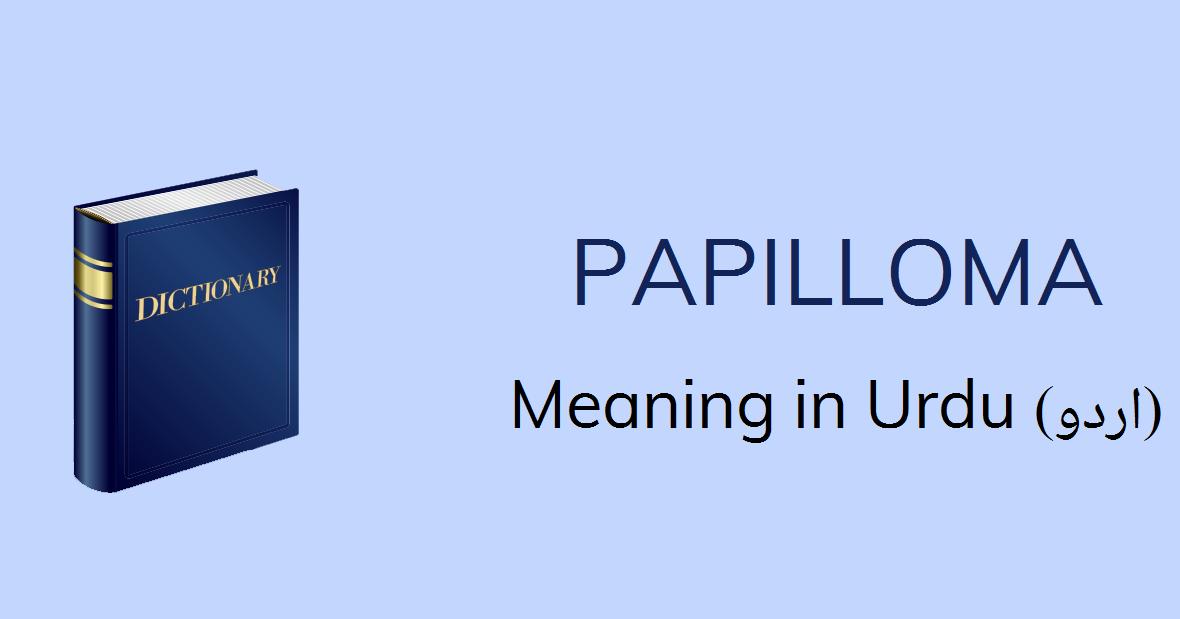 papillomas in urdu hpv wart prevention